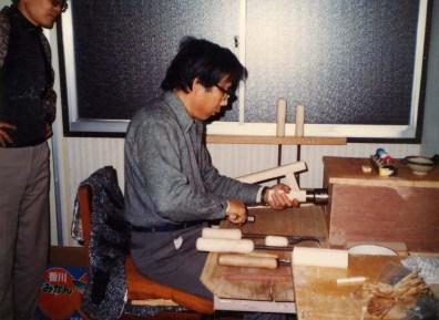 Hiroi demonstrating. 1982.