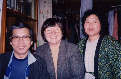 Hiroi, Janell, and Mrs. Hiroi